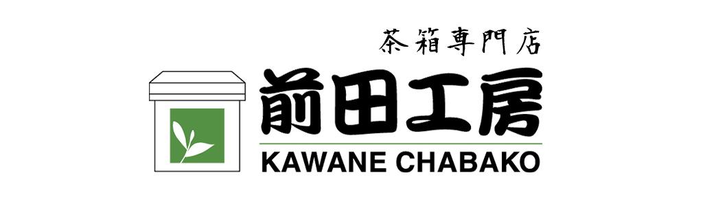 maeda-chabako-logo
